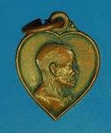 14052 เหรียญหลวงพ่อญาณ วัดไม้เรียง นครศรีธรรมราช เนื้อทองแดง 39