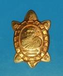 14057 เหรียญเต่าหลวงปู่หลิว วัดไร่แตงทอง นครปฐม ปี 2557 เนื้อทองแดง 36