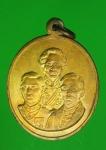 14058 เหรียญเฉลิมพระเกียรติในหลวงรุัชกาลที่ 8 รัชกาลที่ ๙ ปี 2542 เนื้อทองแดง 5