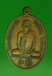 14071 เหรียญหลวงพ่อทองหยิบ วัดบ้านกลาง อ่างทอง  รุ่น 1 ปี 2517 เนื้อทองแดง 89