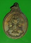 14073 เหรียญเจ้าพ่อหลักเมือง บุรีรัมย์ฺ ปี 2528 เนื้อทองแดง 45