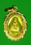 14076 ล็อกเก็ต พระพุทธโสธร วัดโสธรวรวิหาร ปี 2518  ฉะเชิงเทรา 4