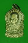 14077 เหรียญหลวงเต๋ คงทอง หลังนางกวัก ชุบนิเกิล 36