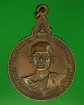 14079 เหรียญหลวงพ่อทองดี วัดโบสถ์ย่านซื่อ อ่างทอง 89
