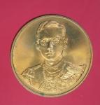 14106 เหรียญฉลองสิริราชสมบัติ ครบ 50 ปี บล็อกกองกษาปณ์ 5