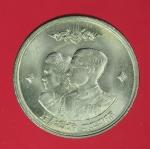 14111 เหรียญเสด็จนิวัติพระนคร ราคาหน้าเหรียญ 1 บาท สภาพสวย 16