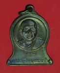 14117 เหรียญหลวงพ่อสิท วัดถ้ำพุทธาจาโร ปราจีนบุรี จัดสร้าง 48