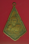 14130 เหรียญพระวิมลเมธาจารย์ วัดไผ่ล้อม ตราด ปี 2491 เนื้อทองแดง 33