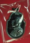 14135 เหรียญในหลวงรัชการที่ 9 อุทยานราชภักดิ์ เนื้อนวะ ซีลเดิม พร้อมกล่องเดิม 1.