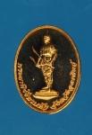 14138 เหรียญพระยาพิชัยดาบหัก อุตรดิตถ์ เนื้อทองแดง 92