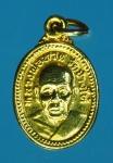 14141 เหรียญหลวงพ่อทวด วัดช้างไห้ กระหลั่ยทอง 11
