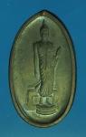 14148 เหรียญพระพุทธมลฑล หลัง ภปร ปี 2525 เนื้อทองแดงรมดำ 36