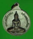 14168 เหรียญกริ่ง พระพุทธ วัดบ้านพราน อ่างทอง 89