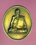 14195 เหรียญพระครูนนทสารวิสิทธิ์ วัดกลางเกร็ด นนทบุรี 41