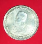 12214 เหรียญ 3 รอบ ในหลวงรัชกาลที่ 9 ราคา หน้าเหรียญ20 บาท เนื้อเงิน 16