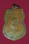 14261 เหรียญหลวงปู่แก้วเกสาโร วัดอมฤต นนทบุรี ปี 2512 เนื้อทองแดง 41