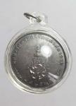 เหรียญพระแก้วมรกต ฉลองวัดพระศรีรัตนศาสดาราม (N49385)