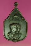 14289 เหรียญสมโภชช้างเผือก 3 เชือก จังหวัดเพชรบุรี ปี 2521 เนื้อทองแดง 55