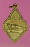 14295 เหรียญพระประจำวันอังคาร วัดคู่สร้าง สมุทรปราการ ปี 2513 เนื้อทองแดง 77