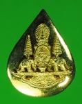 14320 เข็มฉลองสิริราชสมบัติ ครบ 50 ปี กระหลั่ยทอง 5