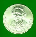 14323 เหรียญถวายพระเพลิงสมเด็จย่า บล็อกกองกษาปณ์ เนื้อเงิน  5