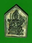 14327 เหรียญพรหม วัดบุญทวี เพชรบุรี 55
