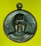 14367 เหรียญอาจารย์ฝั้น อาจาโร วัดอุดมสมพร สกลนคร ปี 2518 เนื้อทองแดง 74