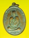 14373 เหรียญพระครูพิลาสธรรมคุณ วัดสันติวราราม เกาะสมุย สุราษฏร์ธานี 85