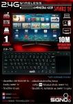 Keyboard Signo Wireless 2.4G KW-721 Touchpad Pro-Series
