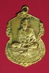 14392 เหรียญครูบาพรหมจักร วัดพระพุทธบาทตากผ้า ลำพูน 71