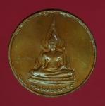 14401 เหรียญพระพุทธชินราช พิษณุโลก บล็อกกองกษาปณ์ ด้านหน้าเคลือบแล็คเกอร์ 54