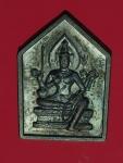 14407 เหรียญพรหม วัดบุญทวี เพชรบุรี 55