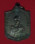 14424 เหรียญหลวงพ่อผาง วัดอุดมคงคาคีรีเขต ขอนแก่น ทหารจัดสร้าง 23