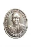 เหรียญหลวงพ่อคูณ รุ่นทวีคูณ  (AN70)