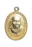 เหรียญหลวงปู่มีชัย รุ่นเหินฟ้า สุรินทร์ (AN79)