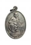 เหรียญหลวงพ่อคูณ รุ่นเสาร์ 5 เนื้อเงิน (AN84)