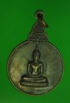 14467 เหรียญพระพุทธ วัดพลับพลา นนทบุรี ปี 2521 เนื้อทองแดง 41