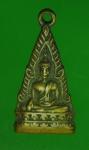 14469 เหรียญพระพุทธชินราชหลังหลวงพ่อสิทธิ วัดช่องลม แพร่ 57