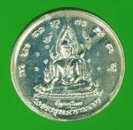 14481 เหรียญพระพุทธชินราช หลังสมเด็จพระนเรศวรมหาราช กระหลั่ยเงิน 54