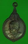 14488 เหรียญหลวงพ่อพริ้ง วัดโบสถ์โก่งธนู ลพบุรี 69