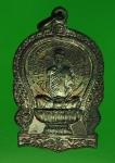 14494 เหรียญหลวงพ่อทองคำ วัดท้ายตลาด อุตรดิตถ์ เนื้อทองแดง 92