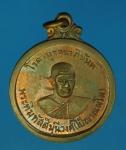 14517 เหรียญหลวงพ่อไป๋ วัดท่าหลวง พิจิตร ปี 2514 เนื้อทองแดง 53