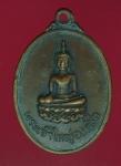 14536 เหรียญเจ้าใหญ่องค์ตื้อ วัดพระโต บ้านปากแซง  อุบลราชธานี ปี 2520 เนื้อทองแด
