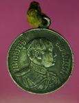 14561 เหรียญกษาปณ์ในหลวงรัชกาลที่ 6 ราคาหน้าเหรียญ 1 บาท พ.ศ. 2458 เนื้อเงิน 16