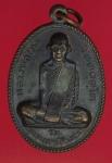 14575 เหรียญหลวงพ่อผาง วัดอุดมคงคาคีรีเขต ขอนแก่น ออกวัดรามพงศาวาส 23