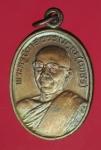 14584 เหรียญหลวงพ่อเพชร วัดเสบุญเรือง สกลนคร เนื้อทองแดง 74