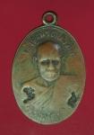 14588 เหรียญหลวงพ่อเรือง วัดถนนแค ลพบุรี ปี 2500 เนื้อทองแดง 69