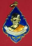 14599 เหรียญพระอาจารย์บุญยัง วัดบางจาก ปากเกร็ด นนทบุรี ลงยากระหลั่ยทอง 41