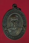 14616 เหรียญหลวงพ่อทองใบ วัดลาดพร้าว กรุงเทพ มีจาร เนื้อทองแดง 18