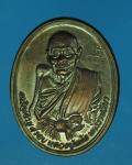 14643 เหรียญหลวงปู่แจ้ง วัดโนนสูง นครราชสีมา เนื้อทองแดง 38.1